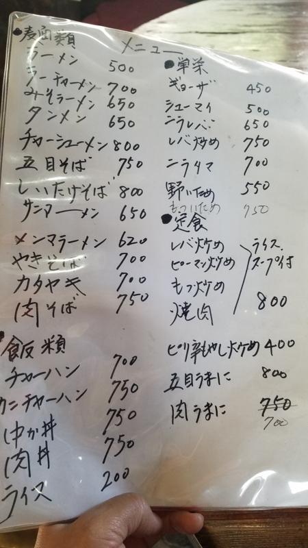 f:id:yuuko1220:20171027172813j:plain