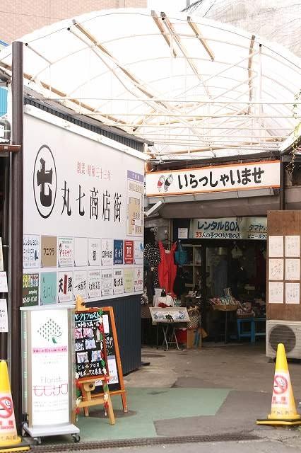 f:id:yuuko1220:20171123090049j:plain