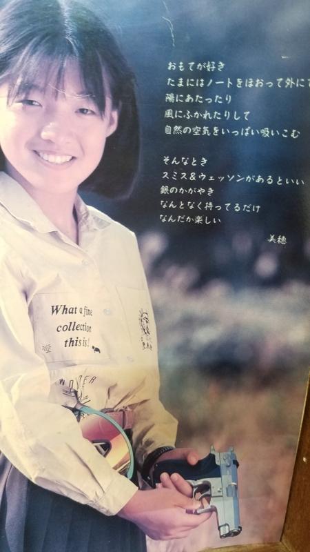 f:id:yuuko1220:20180316155452j:plain