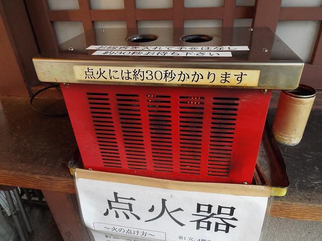 f:id:yuuko1220:20180412120152j:plain