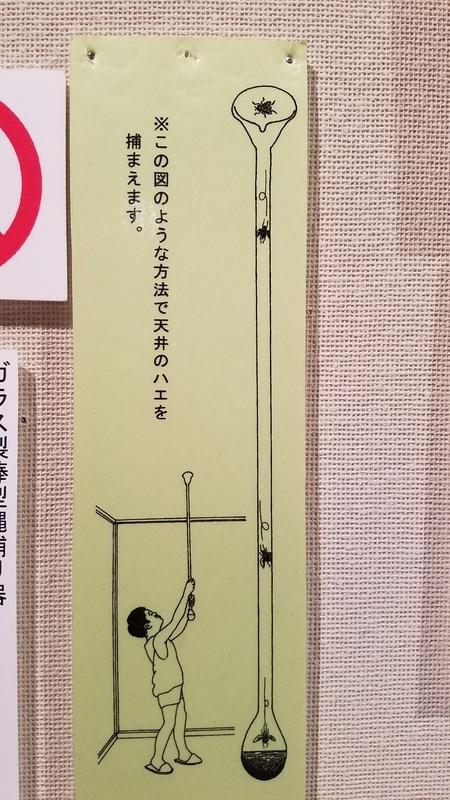 f:id:yuuko1220:20180911154014j:plain