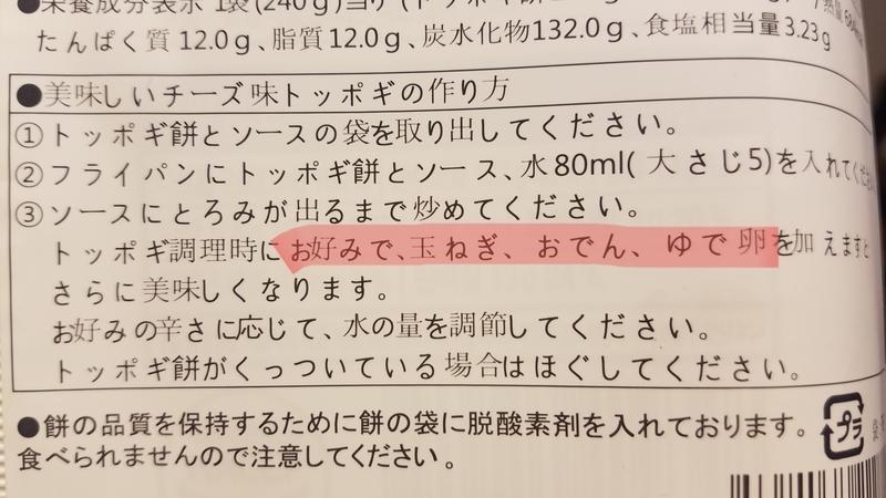 f:id:yuuko1220:20180922144338j:plain