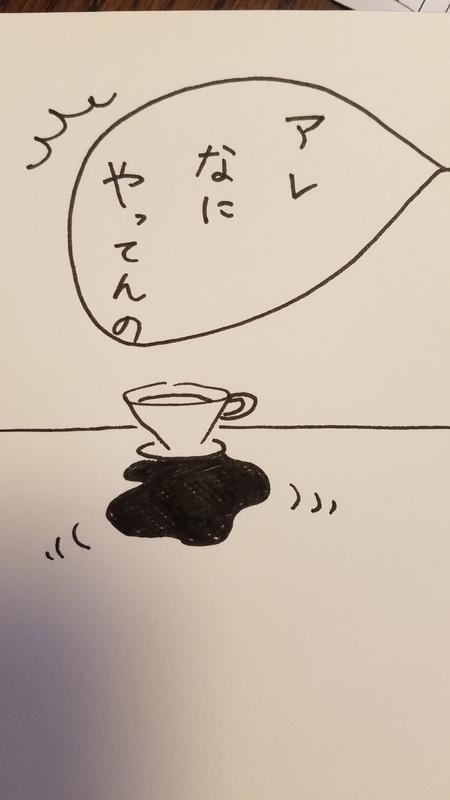 f:id:yuuko1220:20181002155342j:plain