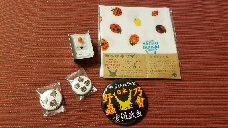 f:id:yuuko1220:20181007085154j:plain