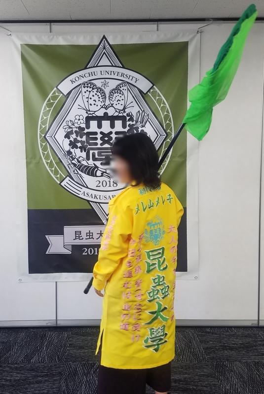 f:id:yuuko1220:20181008094706j:plain