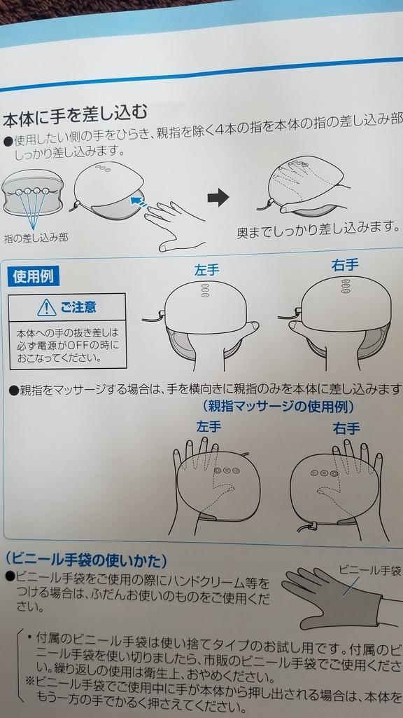 f:id:yuuko1220:20181108163302j:plain