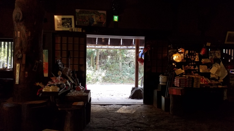f:id:yuuko1220:20181122155234j:plain