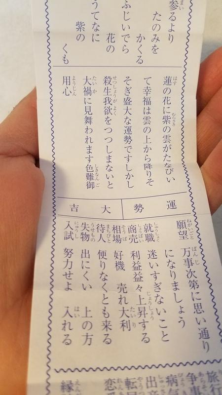 f:id:yuuko1220:20190101195209j:plain