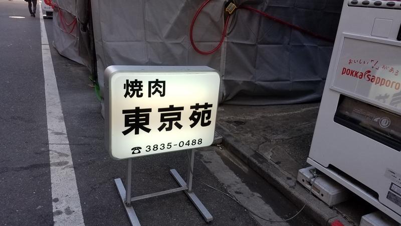 f:id:yuuko1220:20190113214216j:plain