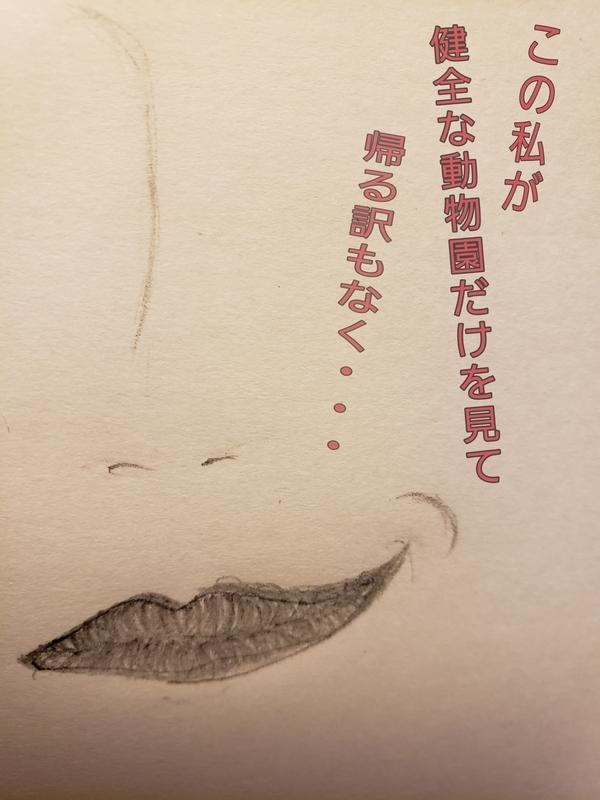 f:id:yuuko1220:20190326195016j:plain