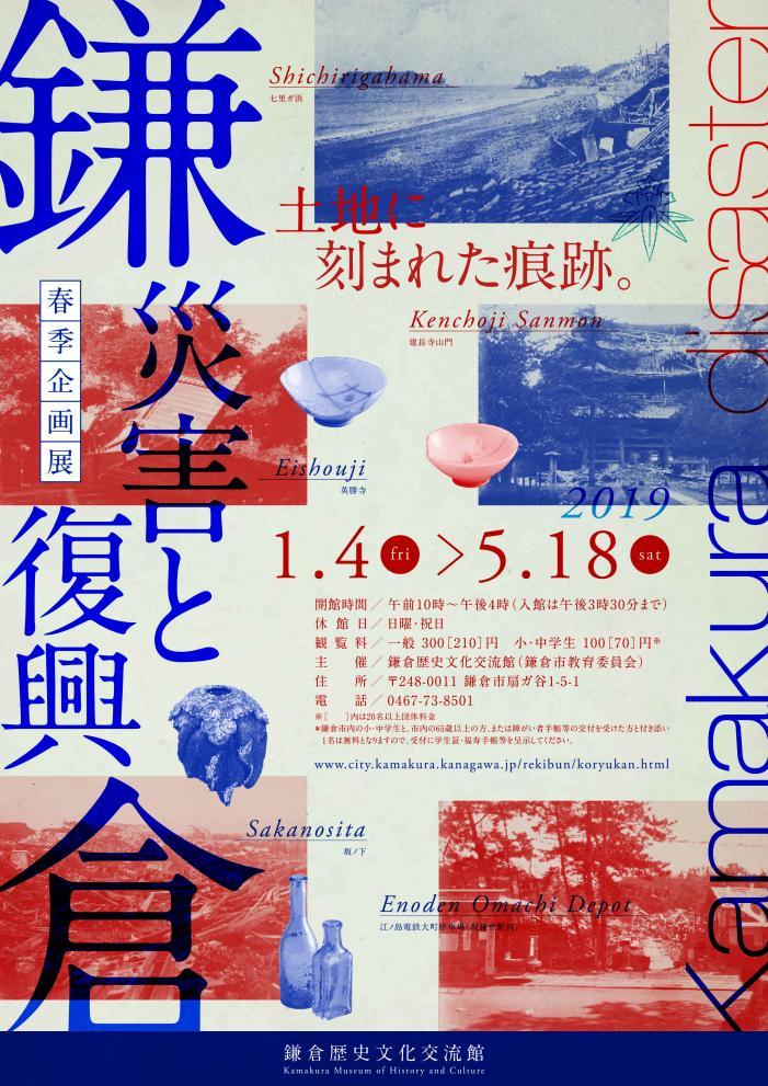 f:id:yuuko1220:20190331144201j:plain