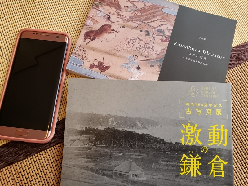 f:id:yuuko1220:20190331144325j:plain
