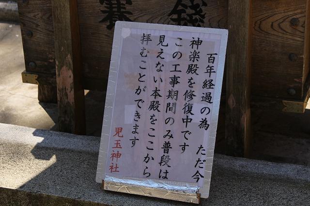 f:id:yuuko1220:20190405215450j:plain