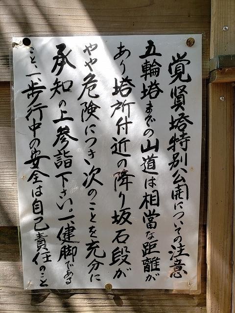f:id:yuuko1220:20190415221819j:plain