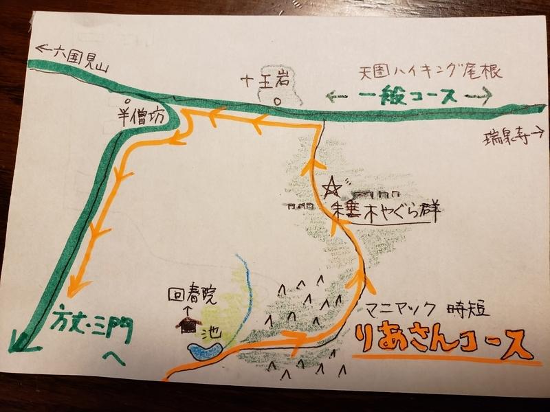 f:id:yuuko1220:20190509204248j:plain
