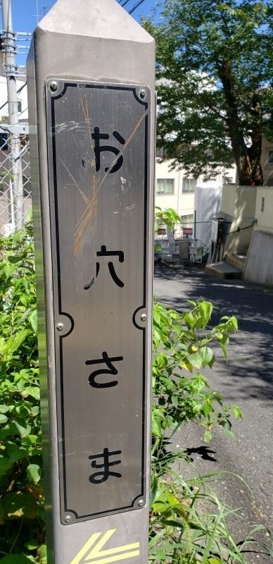 f:id:yuuko1220:20190812072903j:plain