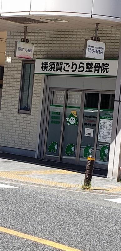 f:id:yuuko1220:20190812072916j:plain