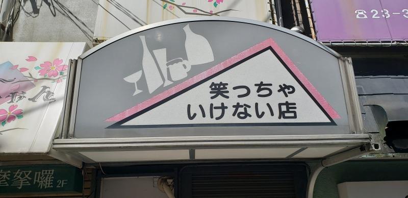 f:id:yuuko1220:20190812072924j:plain
