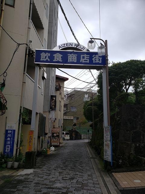 f:id:yuuko1220:20190823161409j:plain