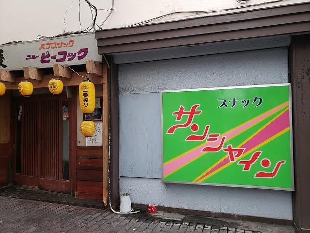 f:id:yuuko1220:20190823161428j:plain