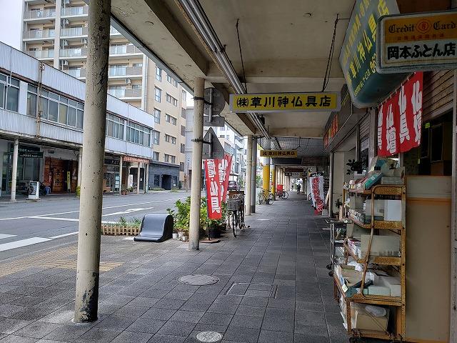 f:id:yuuko1220:20190823161542j:plain