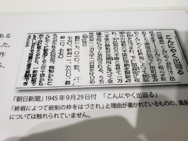 f:id:yuuko1220:20190913215345j:plain