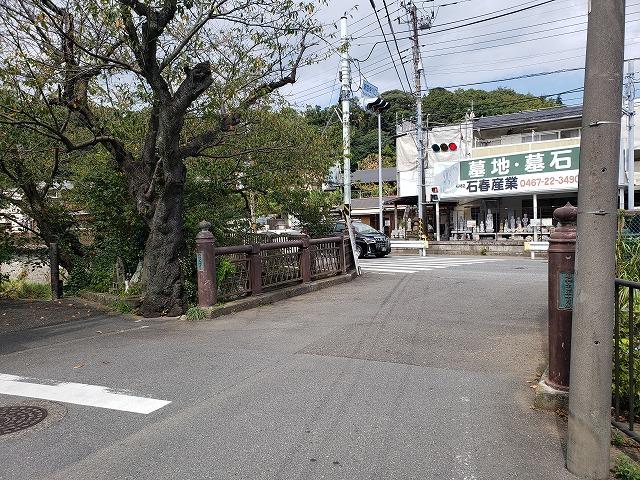 f:id:yuuko1220:20190926204712j:plain