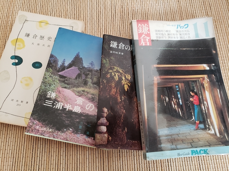 f:id:yuuko1220:20190927142532j:plain