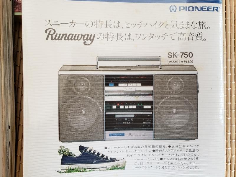 f:id:yuuko1220:20190927142554j:plain