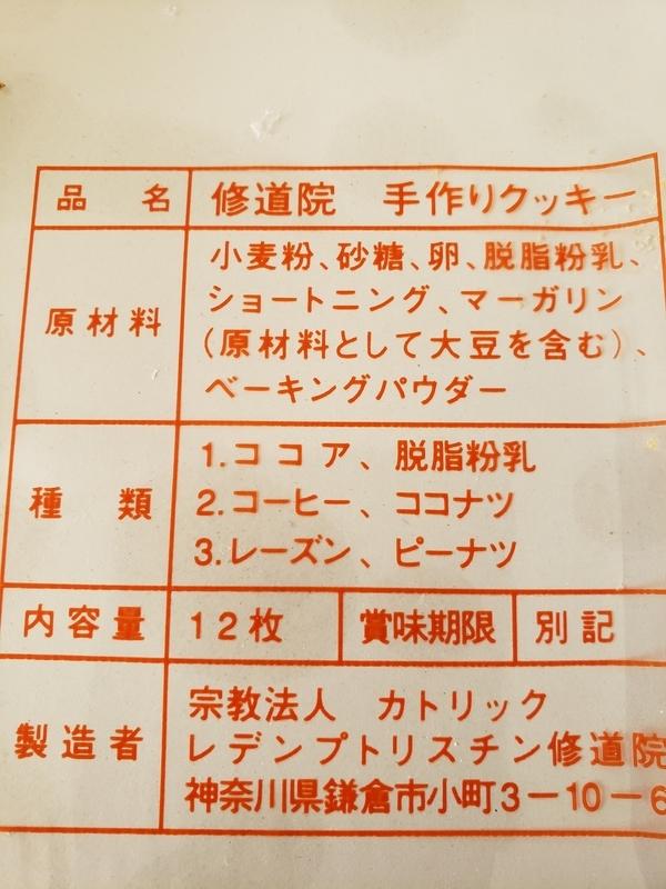 f:id:yuuko1220:20191031163651j:plain