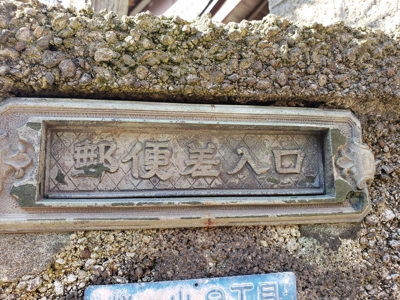 f:id:yuuko1220:20191106152012j:plain