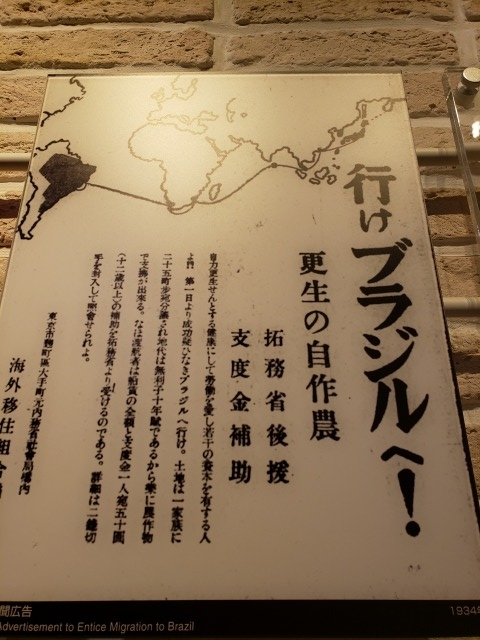 f:id:yuuko1220:20191112223848j:plain
