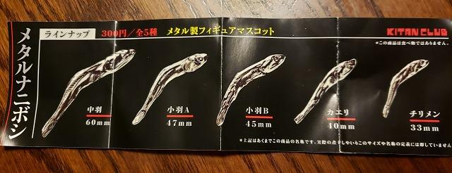 f:id:yuuko1220:20191130222010j:plain