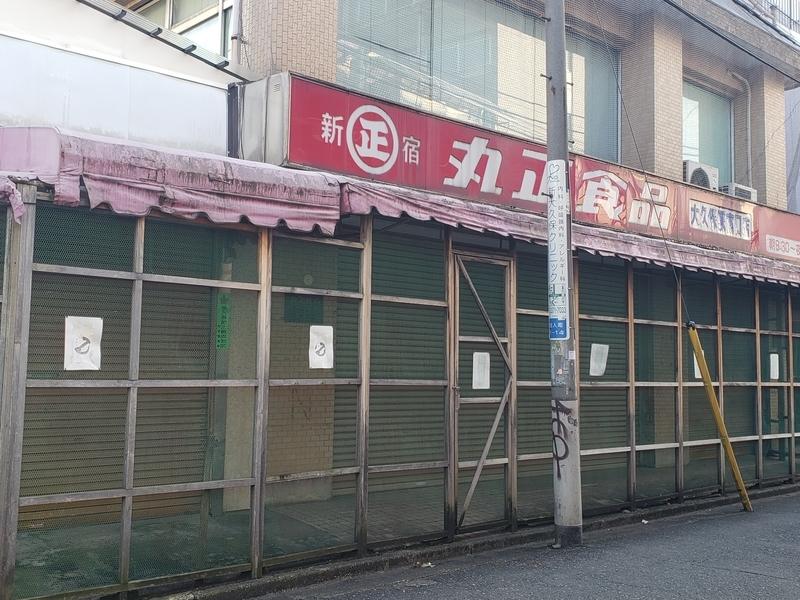 f:id:yuuko1220:20191218084749j:plain