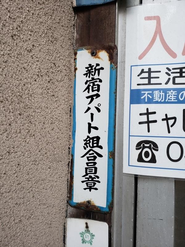 f:id:yuuko1220:20191218084821j:plain