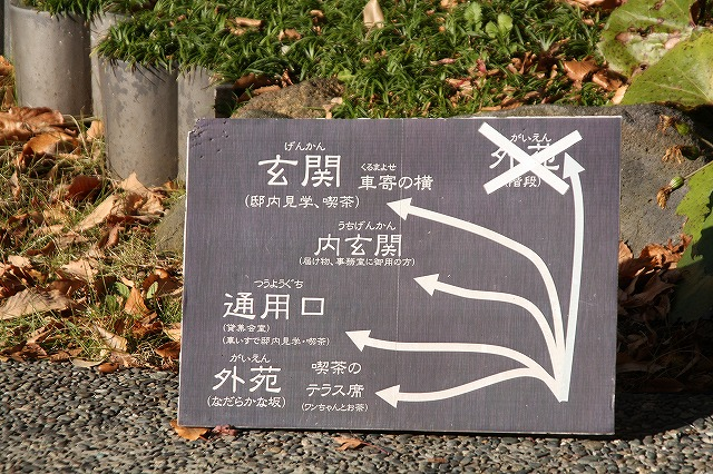 f:id:yuuko1220:20191218155935j:plain
