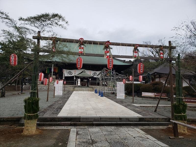 f:id:yuuko1220:20191230160417j:plain