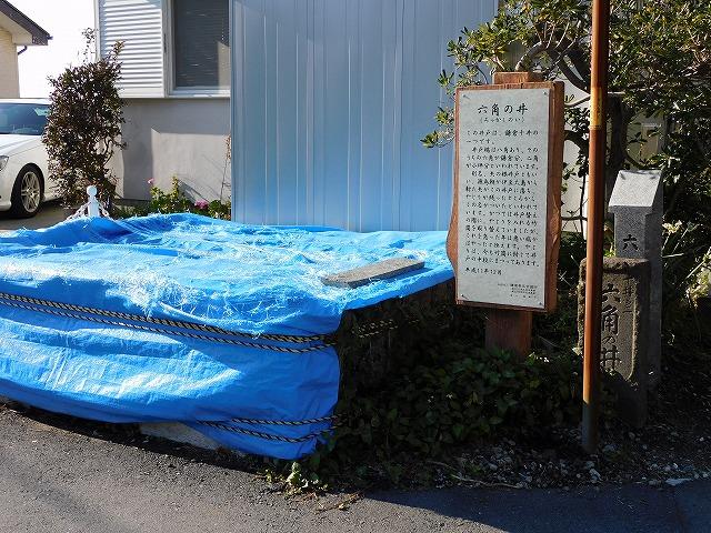 f:id:yuuko1220:20200115223841j:plain