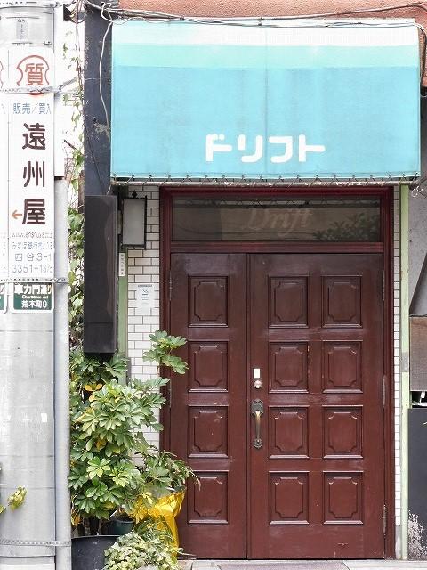 f:id:yuuko1220:20200123150350j:plain