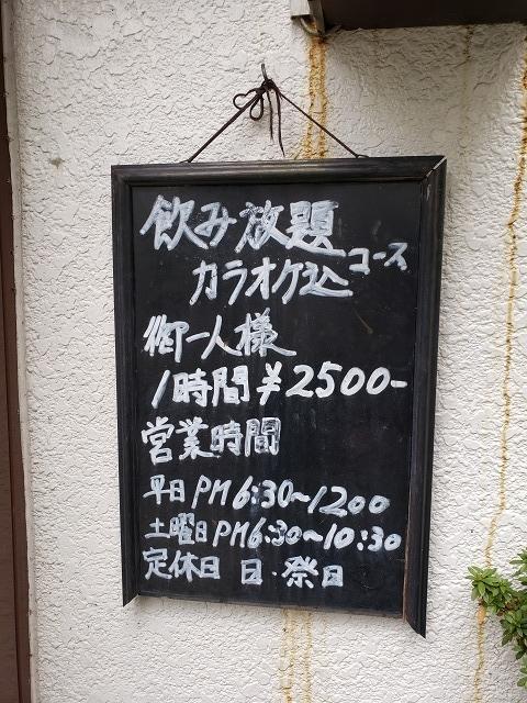 f:id:yuuko1220:20200123155235j:plain
