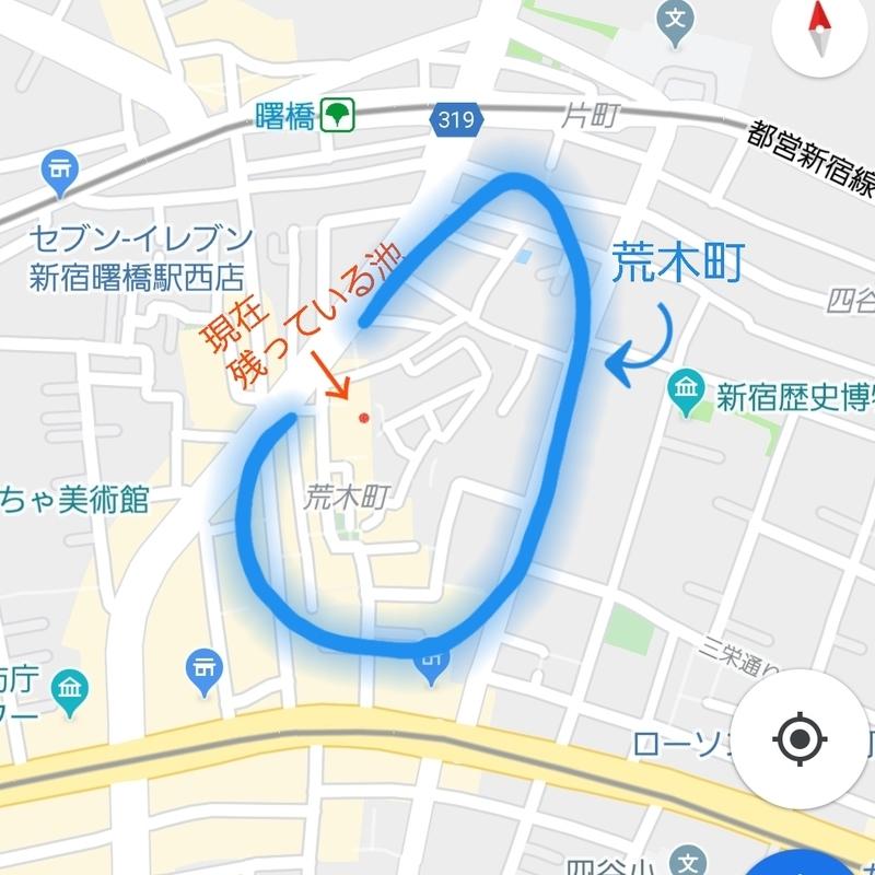 f:id:yuuko1220:20200130174033j:plain