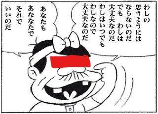 f:id:yuuko1220:20200224214819j:plain