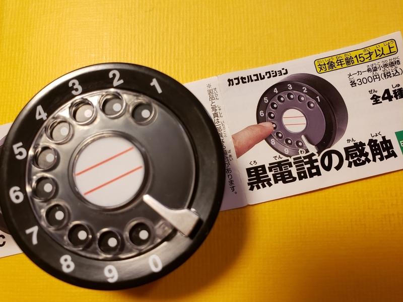 f:id:yuuko1220:20200306195732j:plain