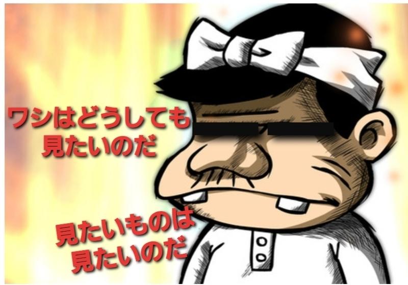 f:id:yuuko1220:20200325215608j:plain