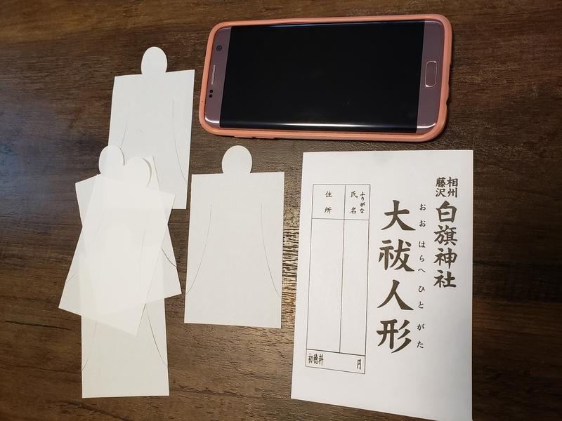 f:id:yuuko1220:20200621140940j:plain
