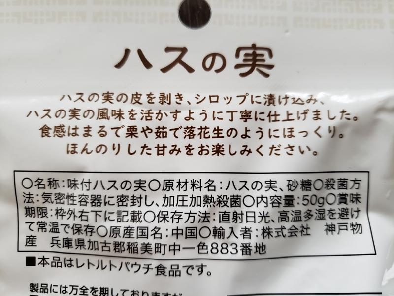 f:id:yuuko1220:20200715141441j:plain