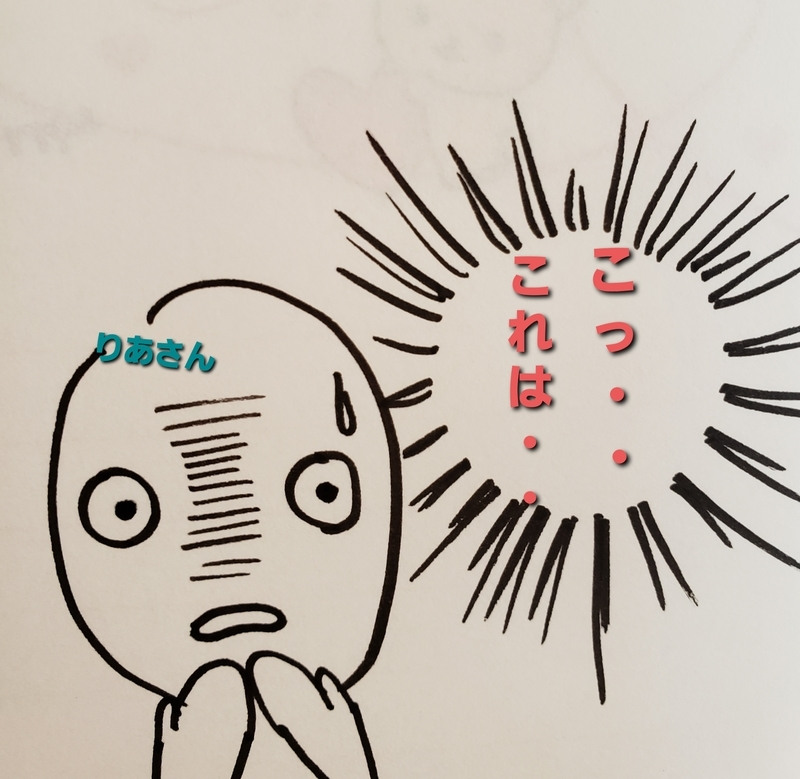 f:id:yuuko1220:20200727152219j:plain