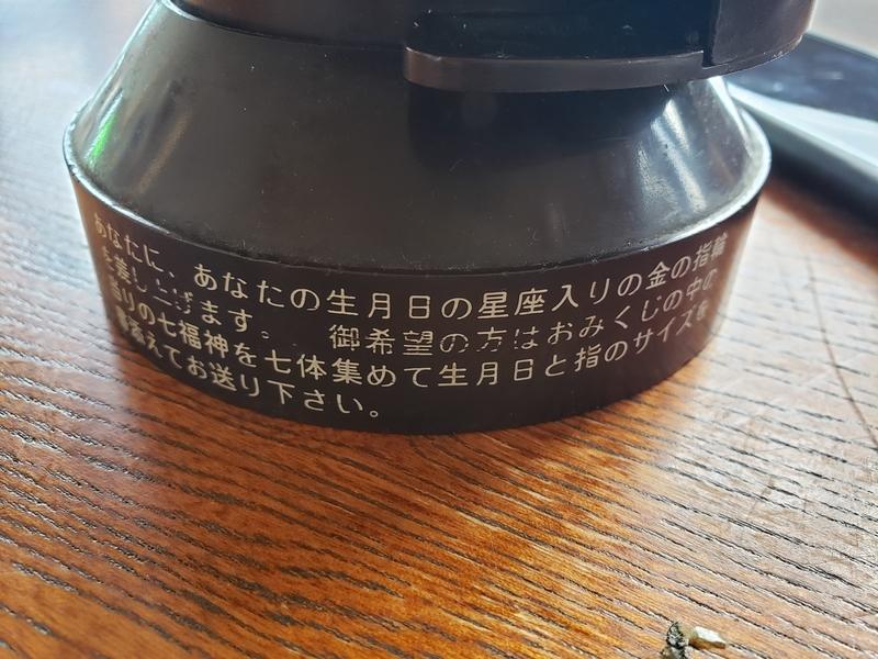 f:id:yuuko1220:20200802223534j:plain