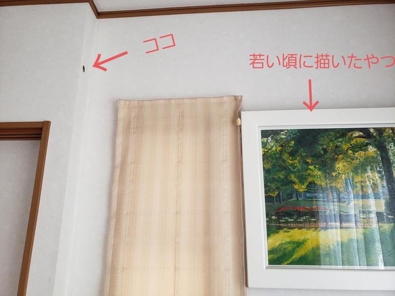 f:id:yuuko1220:20200809142159j:plain