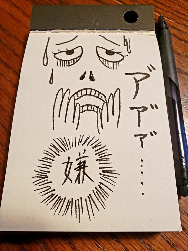 f:id:yuuko1220:20200902163128j:plain